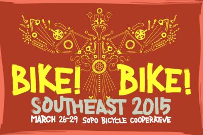 BIKEBIKE_SE2015_web_conference_banner